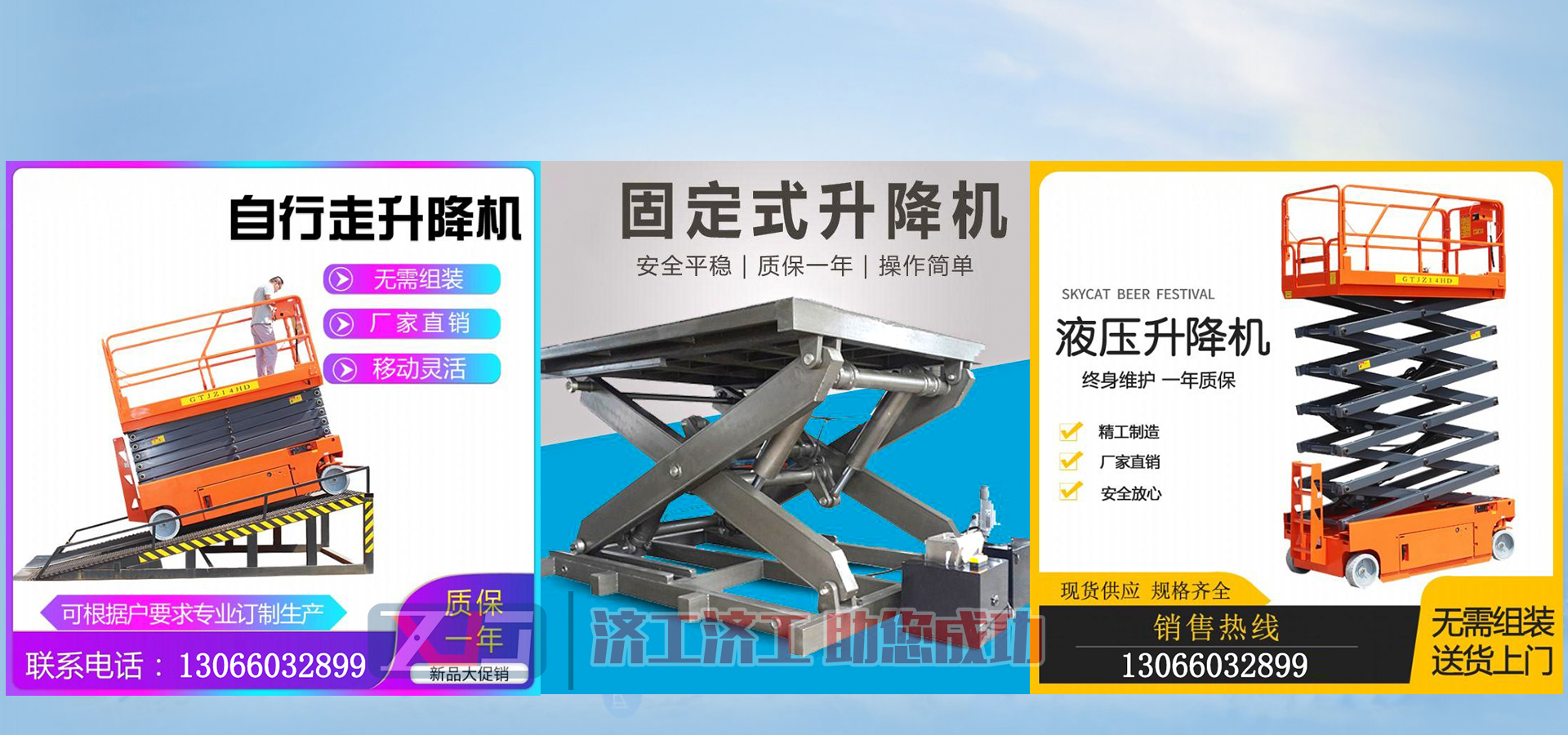 固定登车桥-固定式登车桥生产厂家-固定登车桥品牌