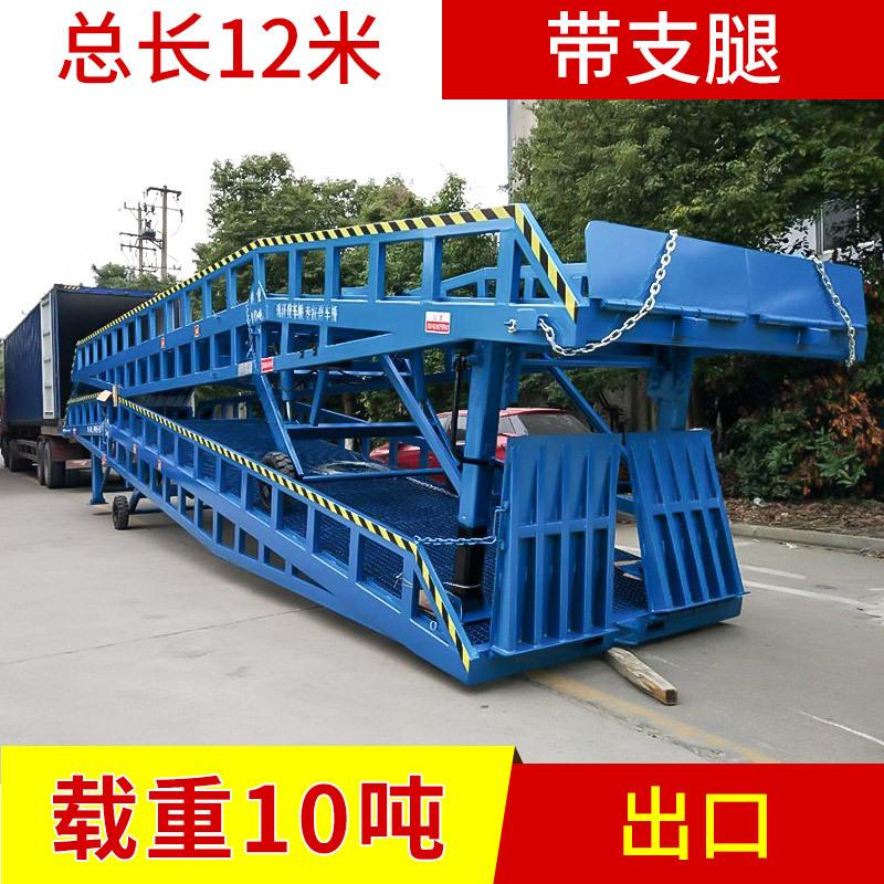 集装箱装车平台 登车桥 集装箱装车设备 集装箱装卸平台